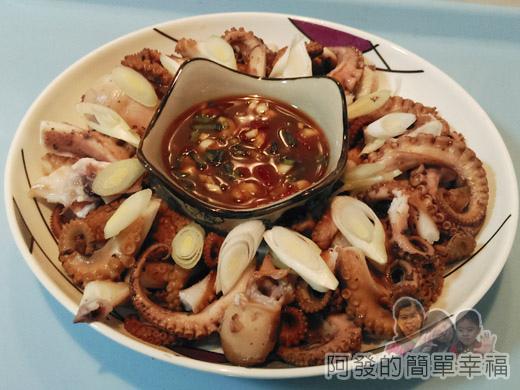 茶香五味章魚10-切好擺盤