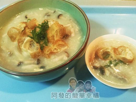 20141228-台式廣東皮蛋瘦肉粥08-完成