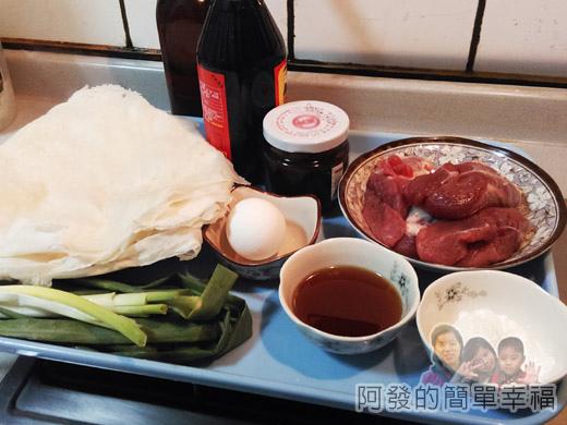 京醬肉絲01-食材
