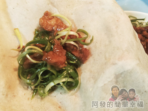 京醬肉絲14-潤餅皮包京醬肉絲