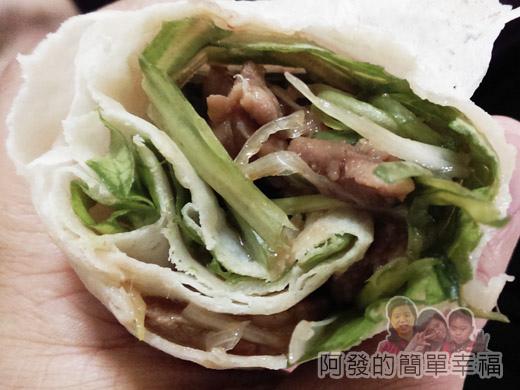 京醬肉絲19-潤餅皮包蘿美生菜包京醬肉絲切面