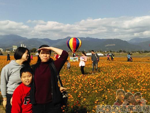 2015花海氣球嘉年華14