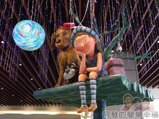 幾米吹泡泡裝置展19-等待旅行中的小女孩與兩隻陪伴的狗特寫.jpg