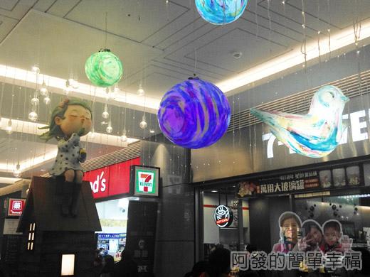 幾米吹泡泡裝置展24-吹泡泡是許多人喜愛的童年回憶.jpg