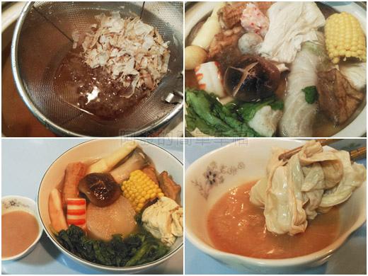 日式關東煮all