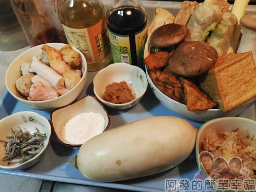 日式關東煮01-食材