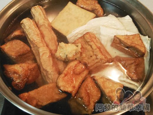 日式關東煮07-川燙油豆腐