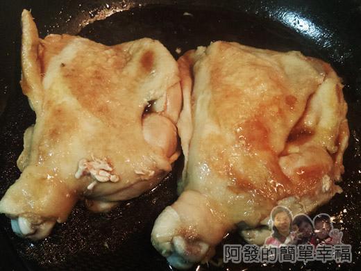 日式照燒雞腿排04-煎至7-8分熟