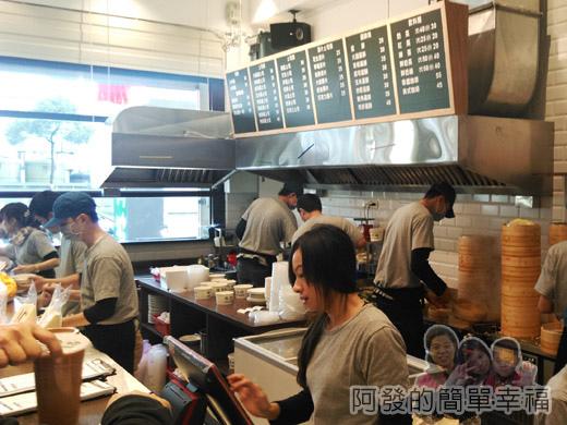 牛角坡早餐05-櫃檯點餐