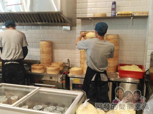 牛角坡早餐07-蒸麵