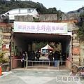長埤湖風景區01-停車場旁涵洞