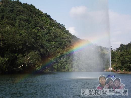 長埤湖風景區09-湖中的半人造彩虹II