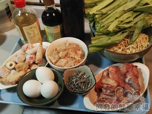 鍋燒什錦意麵01-食材