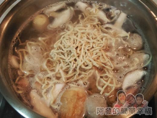 鍋燒什錦意麵08-下意麵
