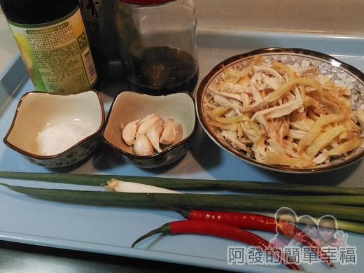 椒麻蔥香涼拌雞絲01-食材