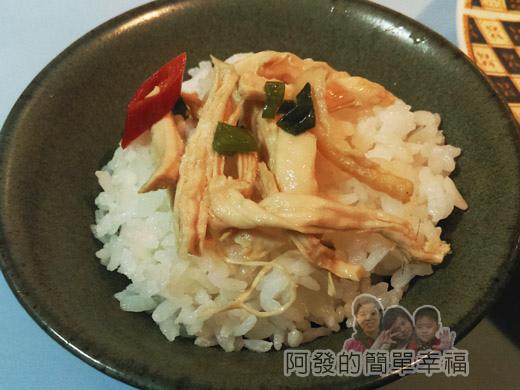 椒麻蔥香涼拌雞絲08-配白飯