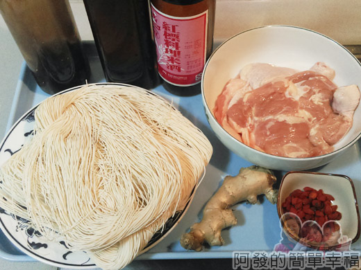 麻油雞麵線01-食材