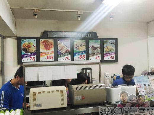 晨間廚房04-料理區