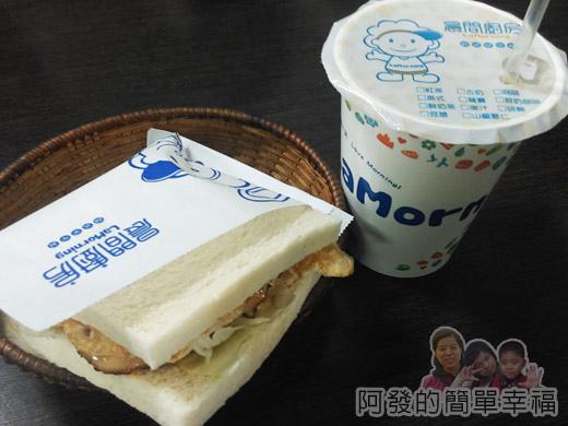 晨間廚房07-招牌洋芋燒肉吐司