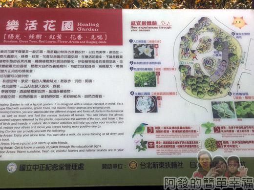 中正紀念堂梅景10-雲漢池旁-樂活花園介紹