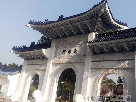 中正紀念堂梅景18-大孝門