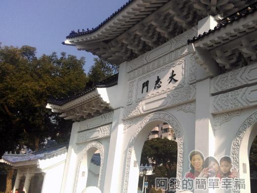 中正紀念堂梅景32-大忠門