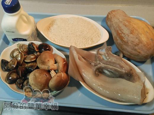 鮮奶南瓜海鮮焗燉飯01-食材