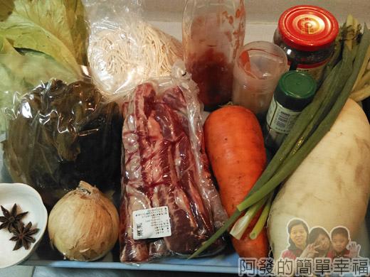 紅燒牛肉麵-豆瓣醬版01-食材