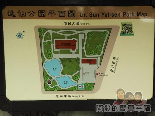 逸仙公園04-逸仙公園平面圖