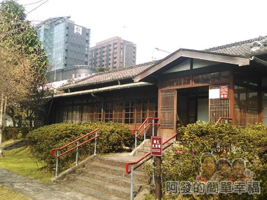 逸仙公園06-國父史蹟館