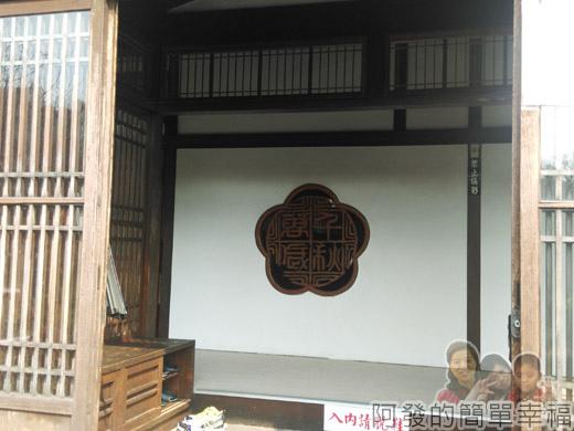 逸仙公園08-國父史蹟館入口