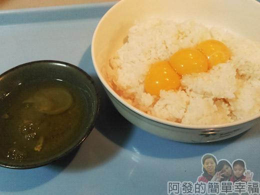 黃金蛋炒飯02-蛋黃蛋白分離