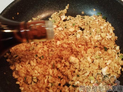 黃金蛋炒飯12-下香油