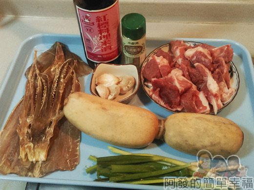 蓮藕排骨湯01-食材