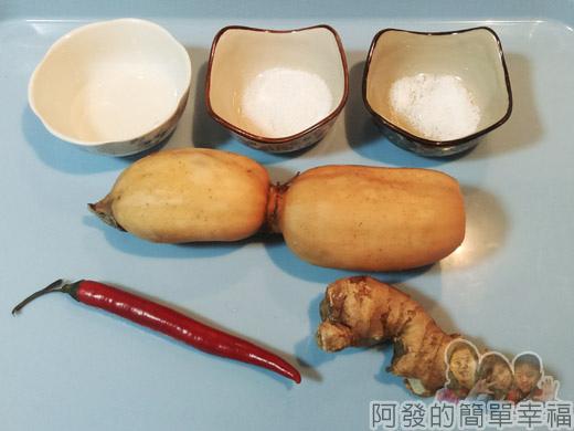 涼拌蓮藕01-食材