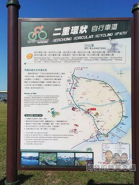 大臺北都會公園II07-二重環狀自行車道地圖.jpg