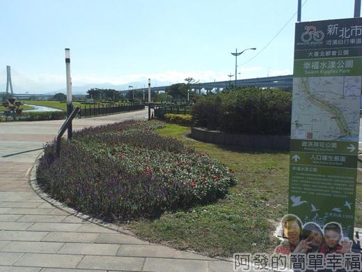 大臺北都會公園II10-幸福水漾公園入口.jpg