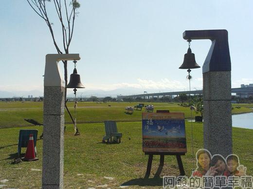 大臺北都會公園II15-幸福水漾公園-幸福鐘聲.jpg