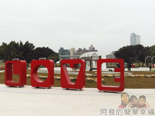 大臺北都會公園II43-幸福水漾公園-中央表演廣場-love造型座椅.jpg