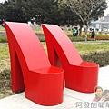 大臺北都會公園II45-幸福水漾公園-中央表演廣場-高跟鞋造型座椅.jpg