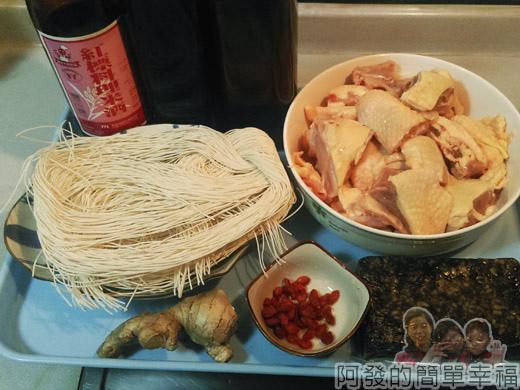 麻油雞麵線-市場小吃風味版01-食材
