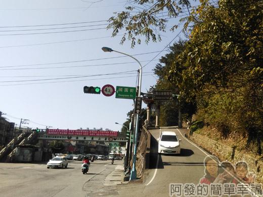 壽山巖觀音寺01-萬壽路與國園街口