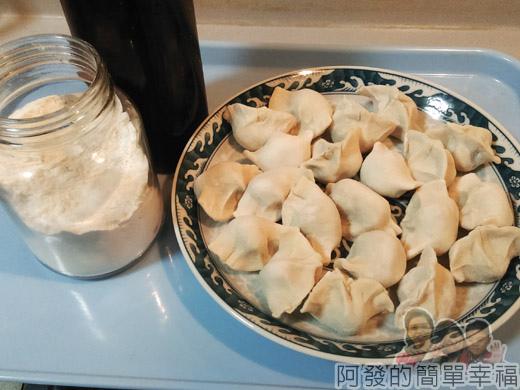 冷凍水餃變鍋貼01-食材