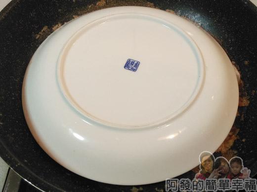 冷凍水餃變鍋貼09-蓋一平盤