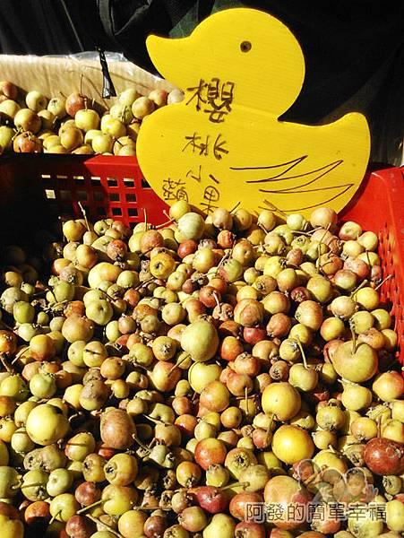 角板山-水果行04-櫻桃小蘋果