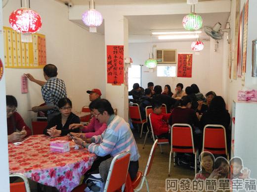 角板山-林記客家小吃04-用餐環境