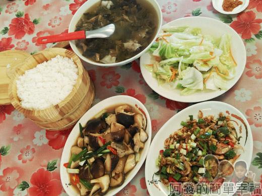 角板山-林記客家小吃09-三菜一湯合菜