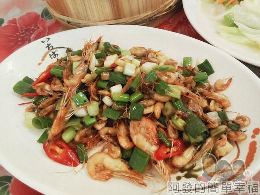 角板山-林記客家小吃15-蔥爆溪蝦