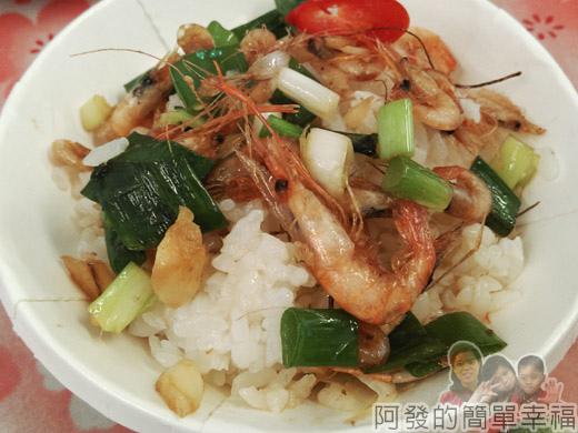 角板山-林記客家小吃16-蔥爆溪蝦配白飯