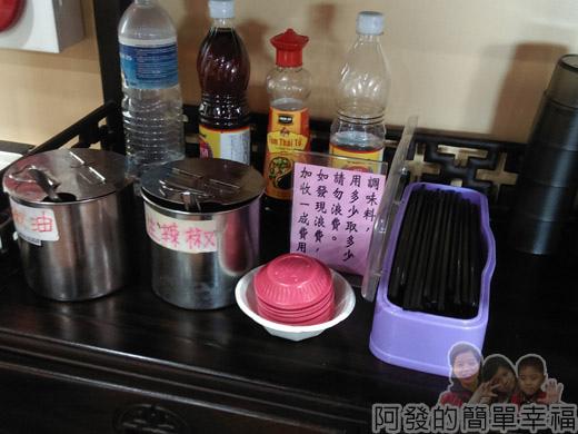 三芝-越南小棧18-餐具及調味料區
